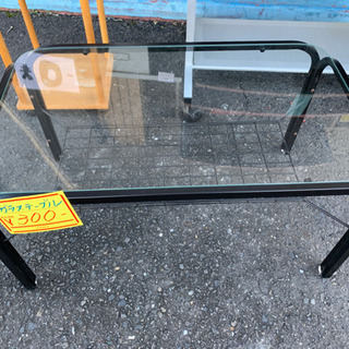 ★大特価‼︎300円  ガラステーブル