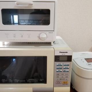 【個別お渡し可】炊飯器、電子レンジ、トースター