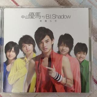 ジャニーズユニット NYC  Bi Shdow CD DVD