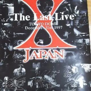 X Japan ポスター