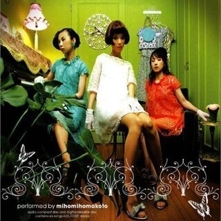mihomihomakotoミホミホマコト DVD+CD