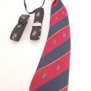 子供用  赤と紺のストライプ柄 細目ネクタイ & アームバンド