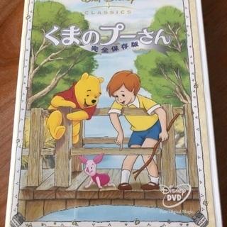 くまのプーさん 完全保存版 DVD