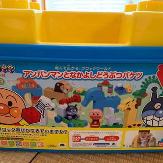 【対象年齢3歳〜】アンパンマンとなかよしどうぶつバケツ