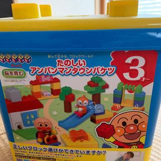 【対象年齢3歳〜】たのしいアンパンマンタウンバケツ