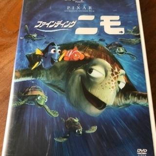 ファインディングニモ DVD