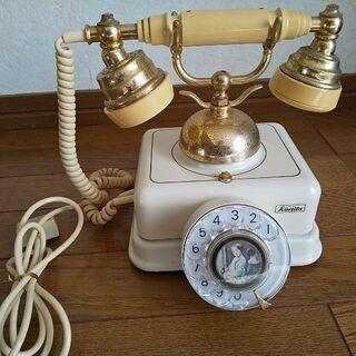 【アンティーク】【レトロ】電話機