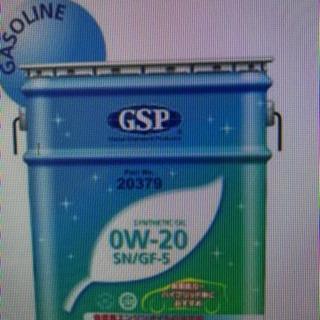化学合成油0W20 規格SN・GF5 ㍑当たり¥500