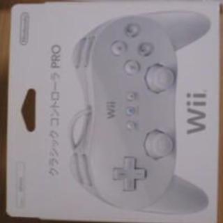 Wii用 クラシックコントローラPro 動作品 ホワイト 白