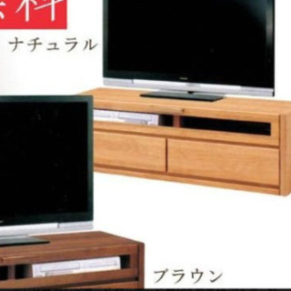 unico好きさん 日本製 120センチ AVボード テレビ台 ...