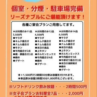 """12月もお得に""""焼肉""""をお楽しみ下さい!!"""