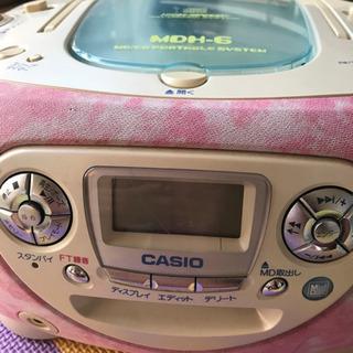 カシオ ステレオ CD MD