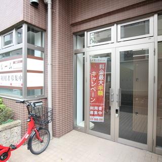 【利用料最大2ヶ月無料キャンペーン】文京区水道のトランクルーム ...