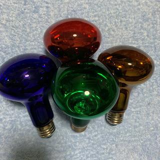カラ-電球