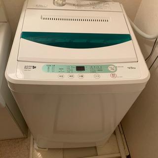 洗濯機(ヤマダ電機 HERB Relax)