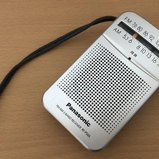 ★Panasonic FM/AM 2バンドレシーバー