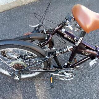 折りたたみ自転車20インチ