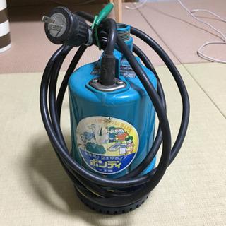 家庭用小型水中ポンプ