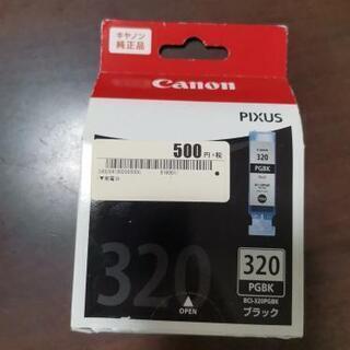 CANON プリンターインク BCI-320PGBK