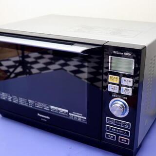 スチームオーブンレンジ Panasonic NE-M265-KS...