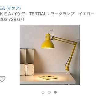 【IKEA】黄色の電気スタンド