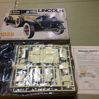 40年前のプラモデル リンカーン