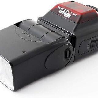 【全国発送】Nikon ニコン SB-24 スピードライト セット