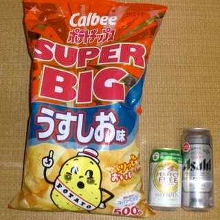 カルビーポテトチップス SUPER BIG うすしお味 500g...