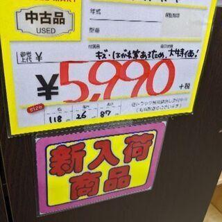1201-01 サイドボード 118幅 福岡 糸島 唐津 - 売ります・あげます