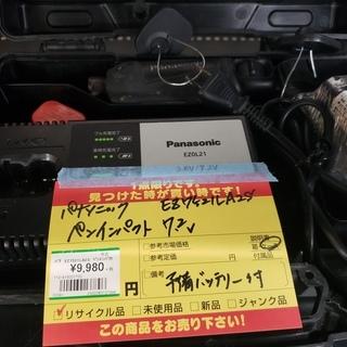 【中古】パナソニック ペンインパクト ドライバー EZ7521L...