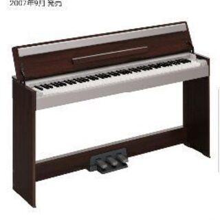 ヤマハ 電子ピアノ 利用年数 10年  大きい故障なし 椅子つき