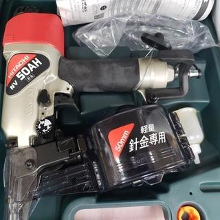 【中古】日立 NV50AH 常圧式 ロール釘打ち機 針金用 軽量タイプ