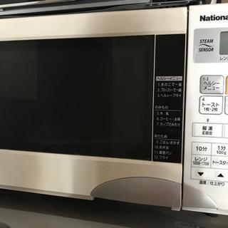 ナショナル エレック オーブンレンジ  NE-TZ15A