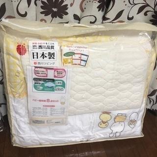 【美品】ミッフィ柄ベビー布団(西川産業)