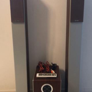 CAV SW260 2.1CH ホームシアターシステム サブウー...
