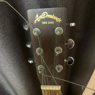 ギターを始める方にオススメ