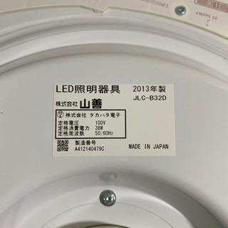 JLC-B32D シーリングライト - 家具