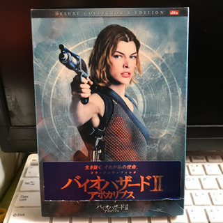 バイオハザード2、、DVD