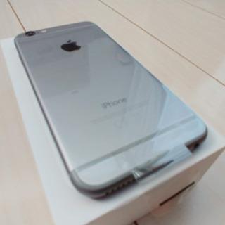 ほぼ新品 iPhone6 128GB グレー