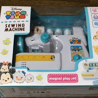 ツムツム ミシン おもちゃ 未使用