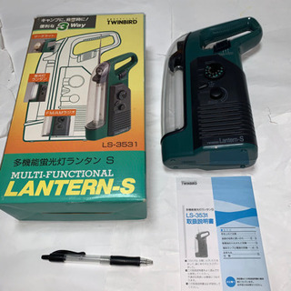 多機能蛍光灯ランタンS
