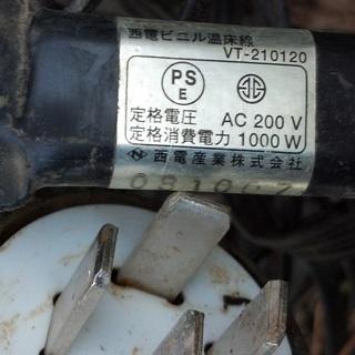 電気温床線 地中埋設型 VT-210120 120m 三相200V