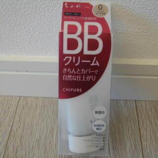 ちふれBBクリーム 未使用品  380円