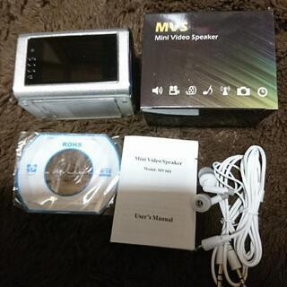 MVS mini Video Speaker スピーカー