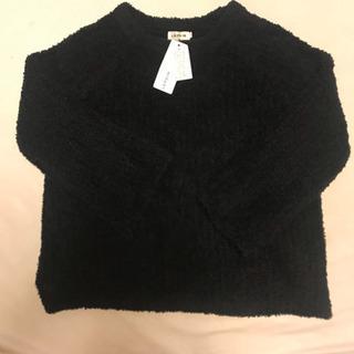 リプシム LIPSIM 新品未使用タグ付き ニット セーター 黒...