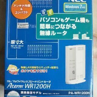 NEC 無線ルータ Aterm WR1200H  親機単体モデル