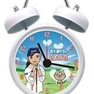 せれにゃん塾 オリジナル目覚まし時計 ★ 懸賞当選品