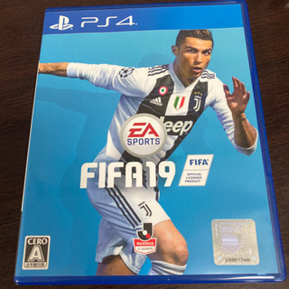 PS4 FIFA2020+2019+2018セット
