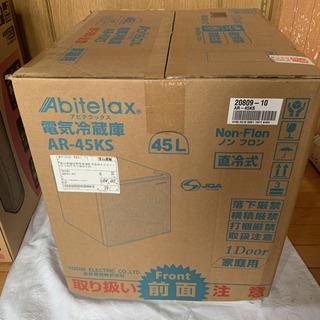 アビテラックス 45L 1ドア冷蔵庫 AR-45KS 未使用品