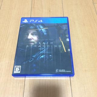 PS4 ソフト 追加と値下げしました